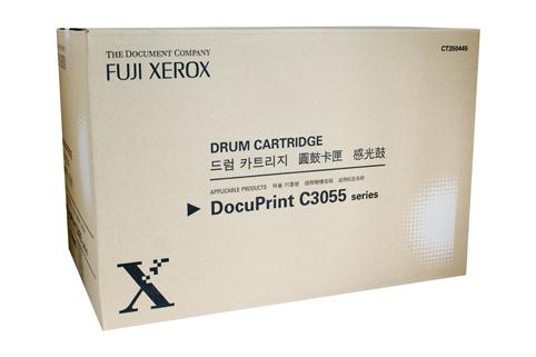 Fuji Xerox DocuPrint C3055DX Drum Cartridge (CT350445)