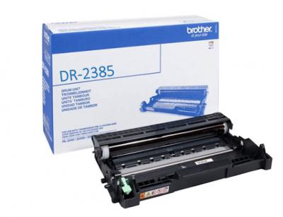 hộp mực máy in brother dcp l2520d