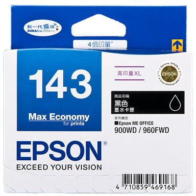 Mực in Epson 143 Black Ink Cartridge