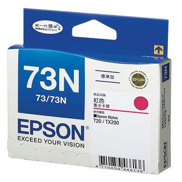 Mực in Epson 73N Magenta Ink Cartridge