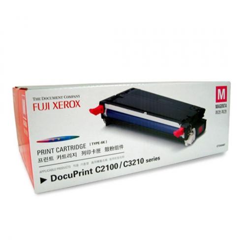 Mực in Fuji Xerox CT350487 Magenta Toner Cartridge (CT350487)