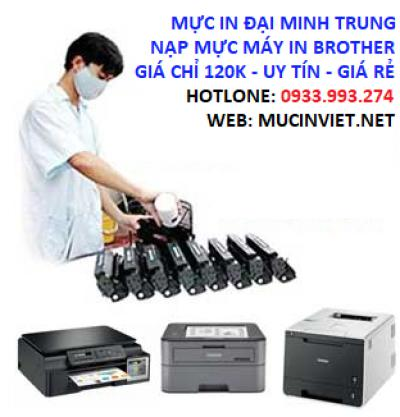 Nạp mực máy in Brother